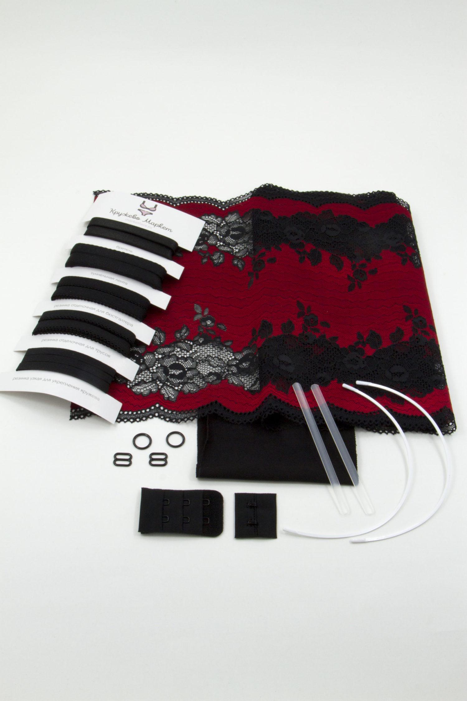 Набор для пошива нижнего белья № 9