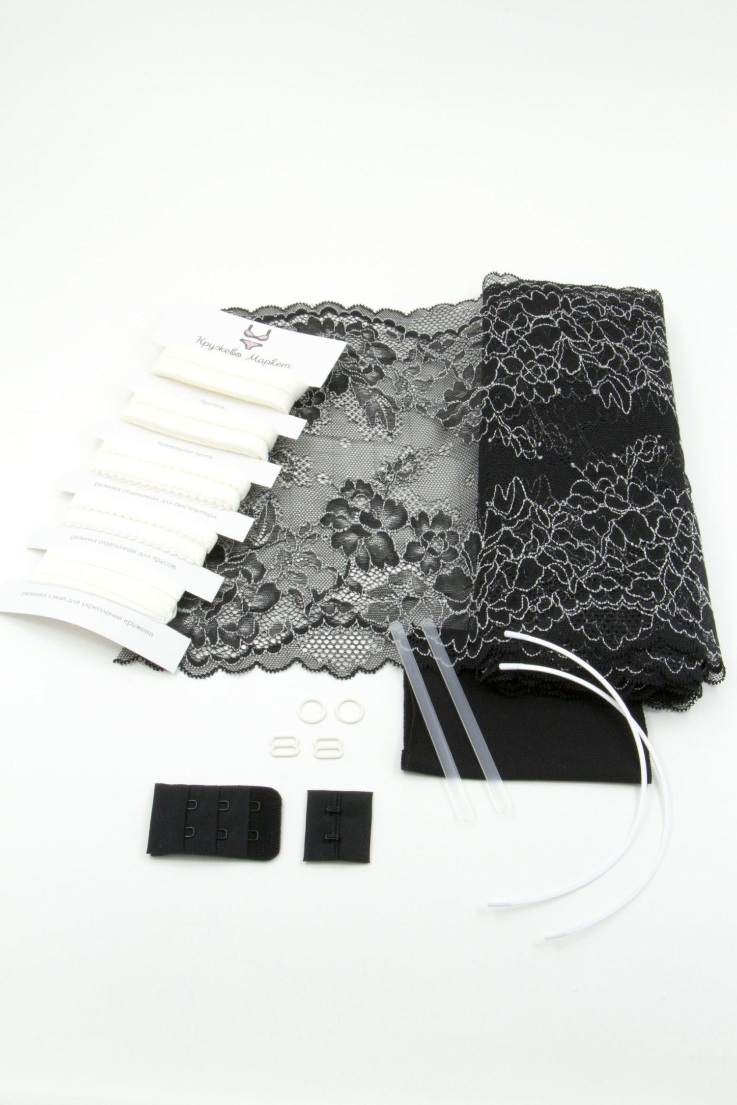 Набор для пошива нижнего белья № 21