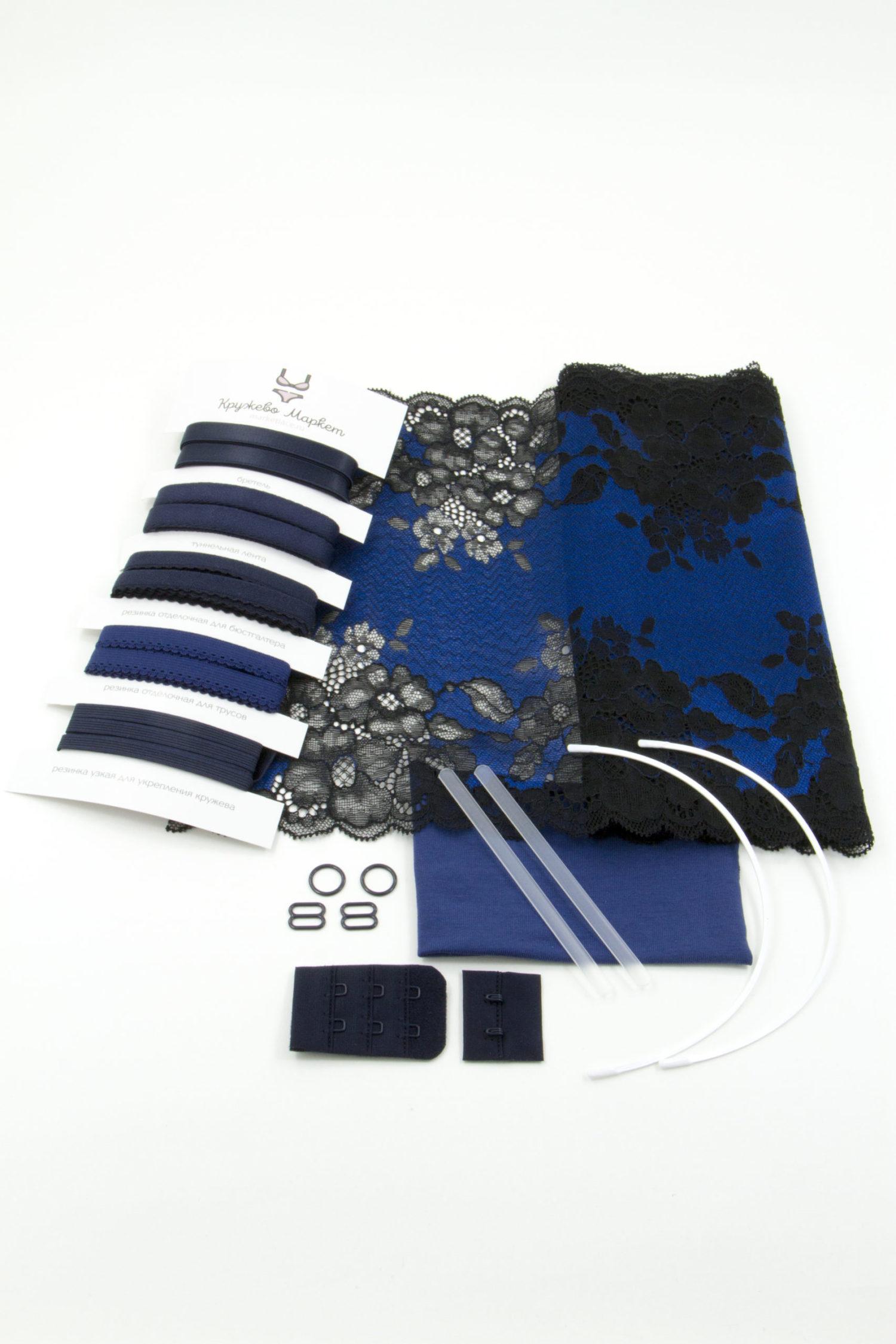 Набор для пошива нижнего белья № 23