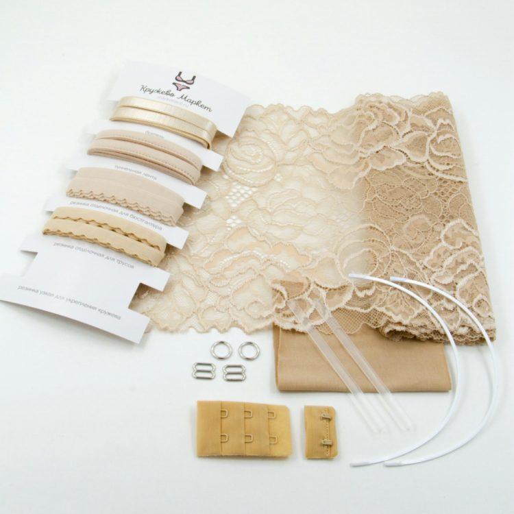 Набор для пошива нижнего белья № 26
