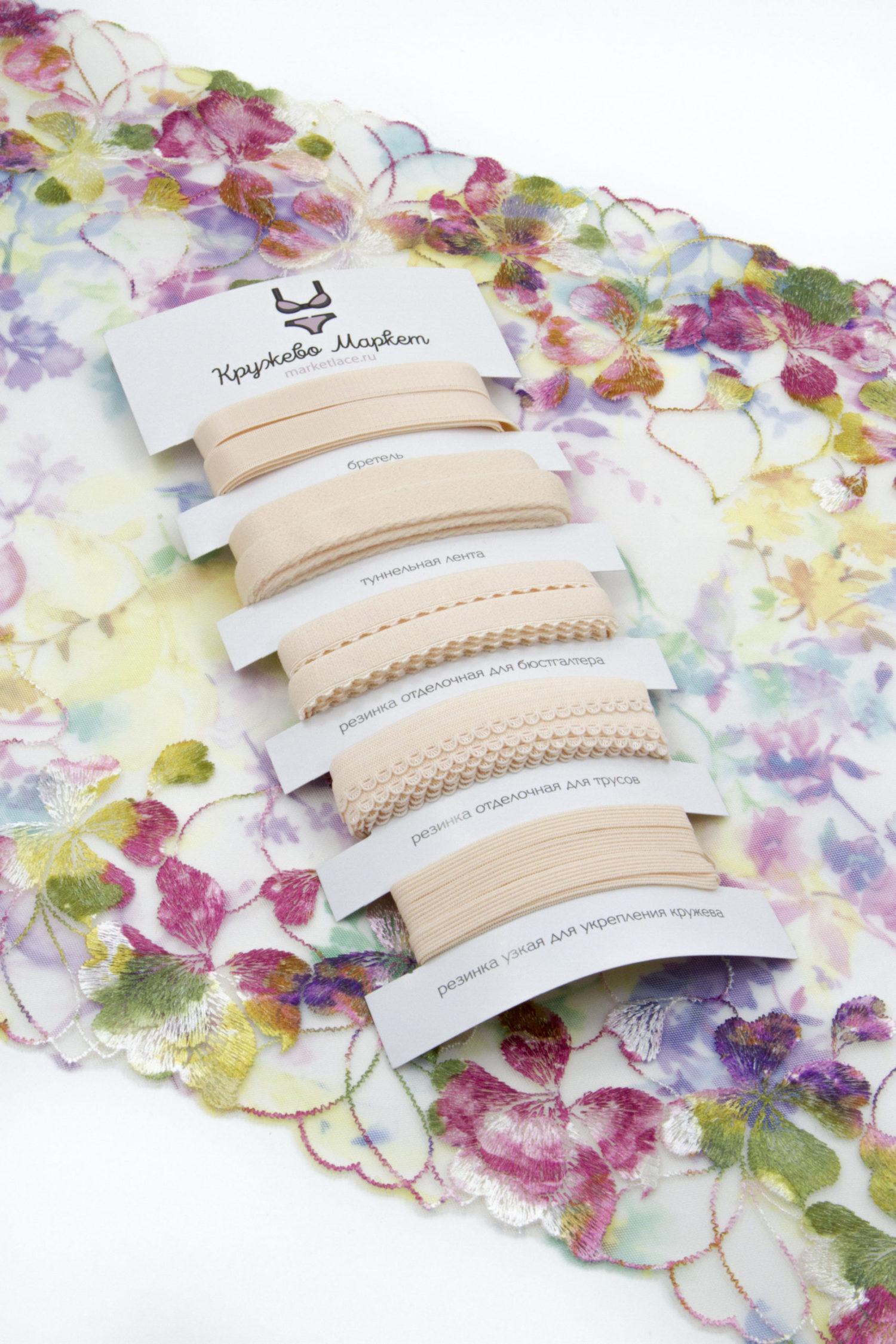 Набор резинок пион для пошива нижнего белья