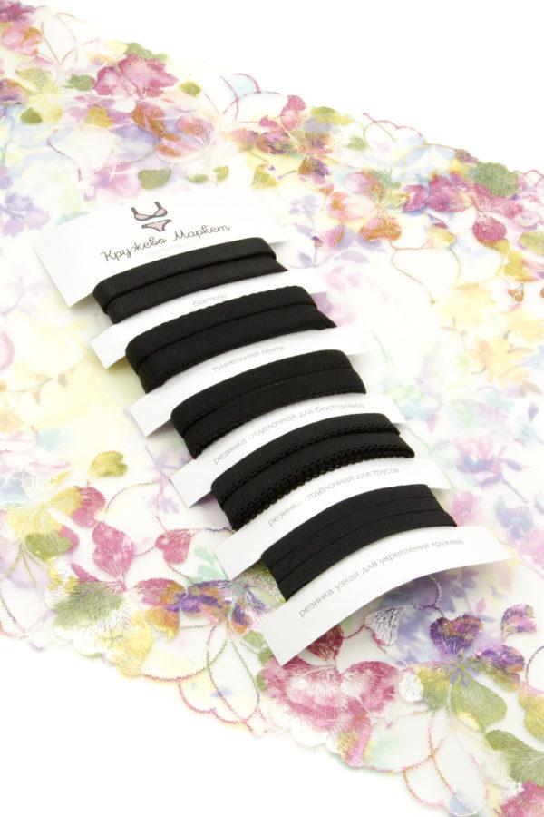 Набор черных резинок для пошива нижнего белья