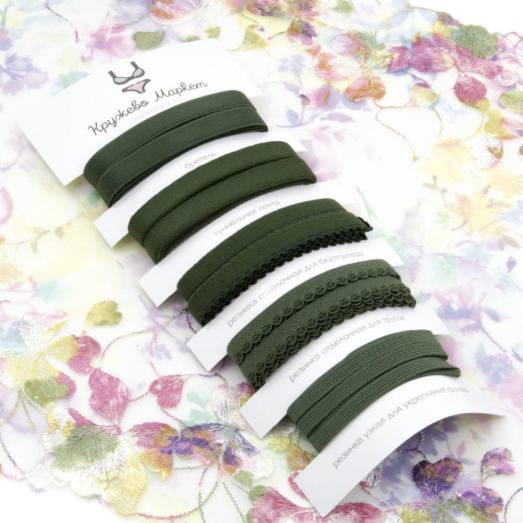 Набор резинок хаки для пошива нижнего белья