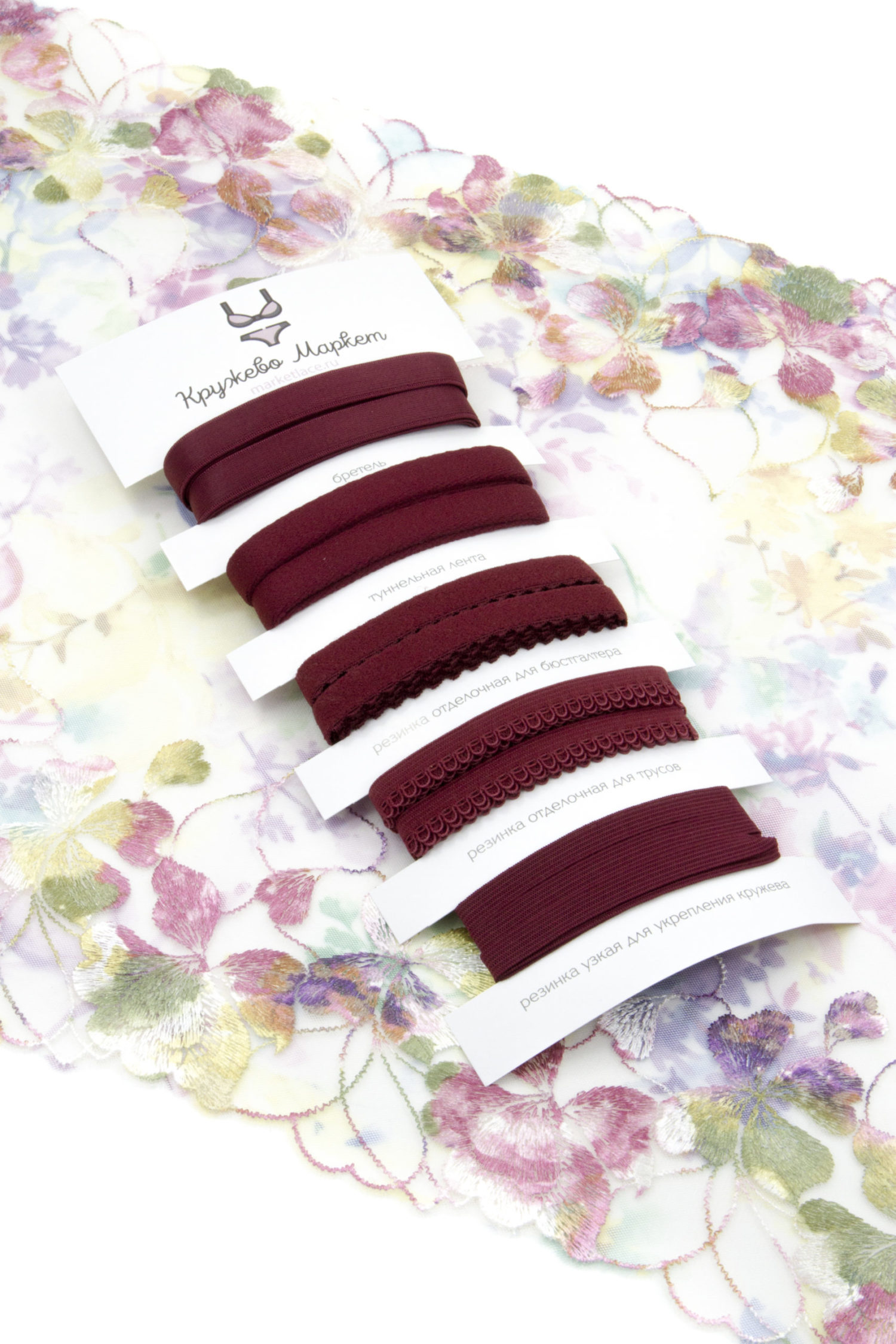 Набор резинок слива для пошива нижнего белья