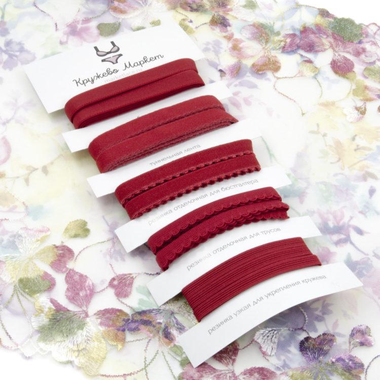 Набор красных резинок для пошива нижнего белья